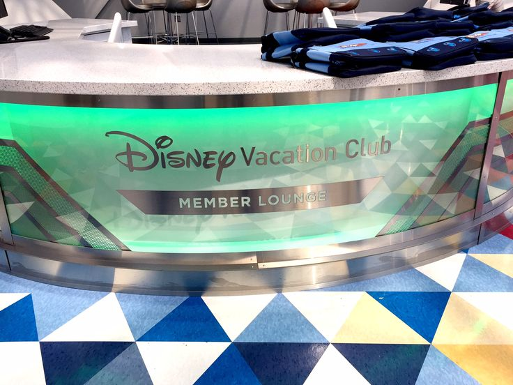 Five Reasons to Love the Disney Vacation Club Member Lounge at Epcot #DVCMembers…
