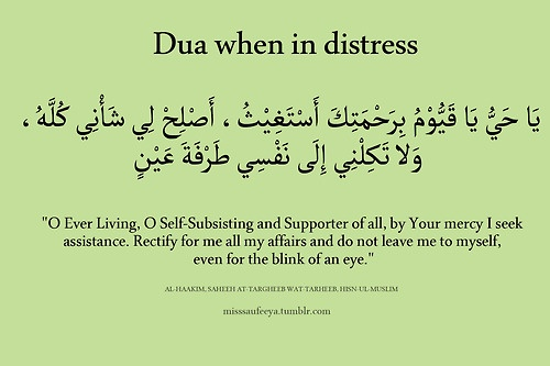 Dua when in distress