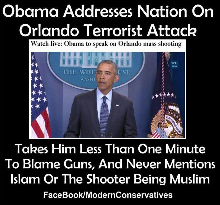 The radical Islam leader. This shooting was another false flag. Believe nothing these assholes tell you. They are letting armed Muslims in through Mexico and trying to take our weapons away. You are being played big time.