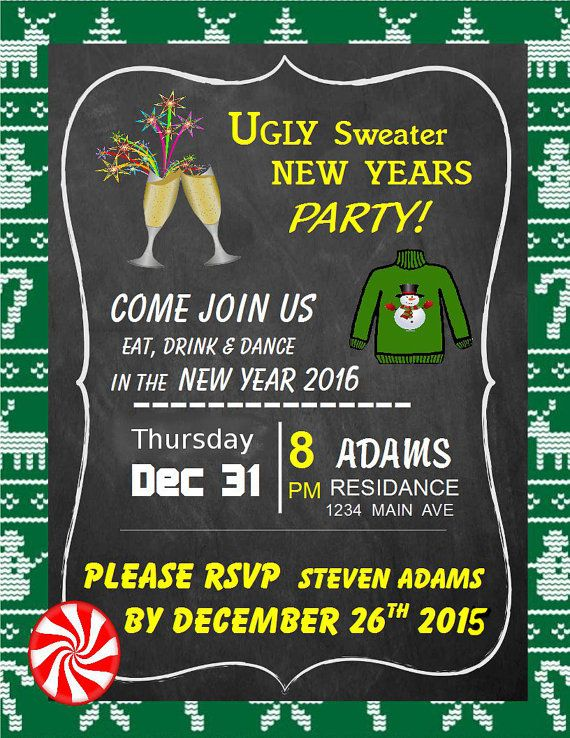 New Years Invitation Instant download by WeddingsBabiesHome