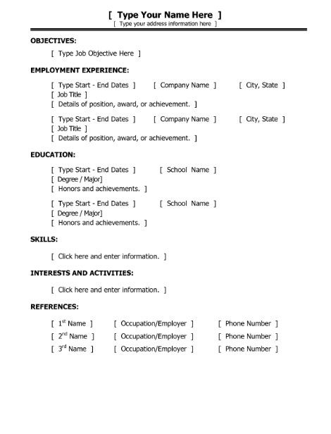 standard job resume
