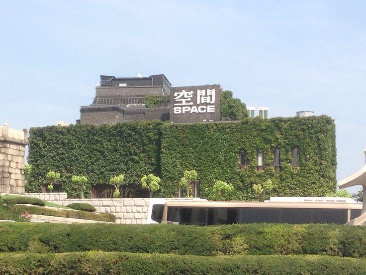 아라리오 뮤지엄 인 스페이스 (ARARIO MUSEUM in SPACE) in 서울특별시