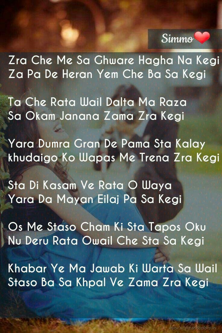 Aw kana     | Pashto poetry | Pashto shayari, Poetry, Pashto