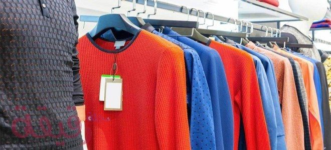 تفسير حلم شراء الملابس الجديدة والقديمة للعزباء والحامل والمتزوجة In 2020 Men Sweater Sweaters Cardigan