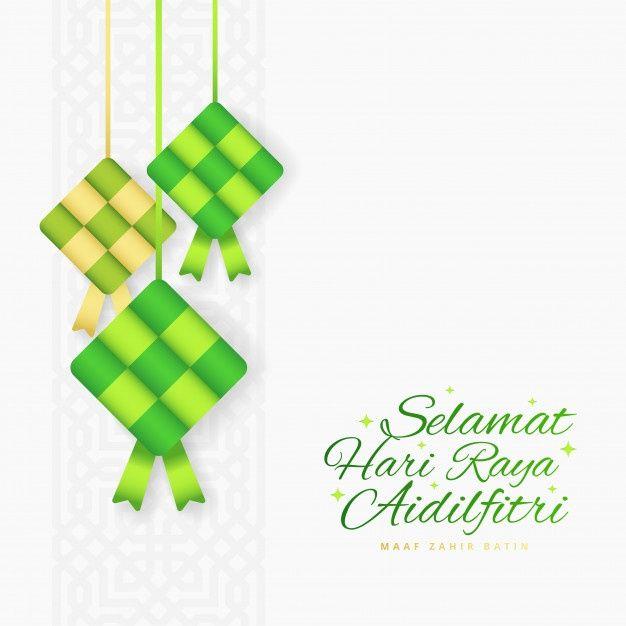 Eid Mubarak Selamat Hari Raya Aidilfitri Greeting Card Banner With Ketupat Eid Mubarak Images Eid Mubarak Greeting Card Template