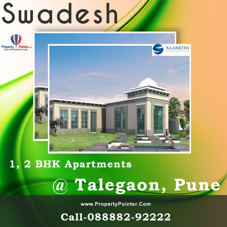 TheSwadesh Puneis noted among the best projects due to its competitive prices and advantageous location. TheSwadesh Talegaon Puneis a project undertaken by Saarrthi group who are noted for their high quality in affordable prices. Swadesh Pune offers luxurious 1 and 2 BHK Flats in the carpet area of the flats varies in between 452 sq ft to 841 sq ft.