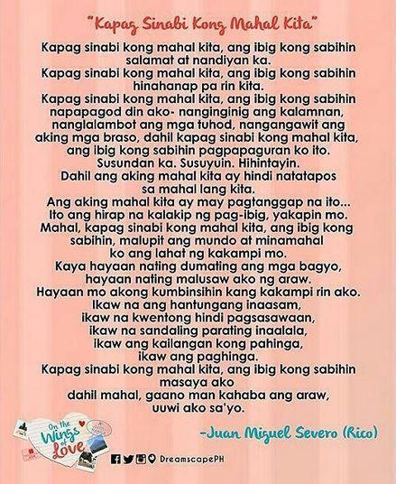 Mahal Kita Love Quotes Tagalog: Best 20+ Mahal Kita Ideas On Pinterest