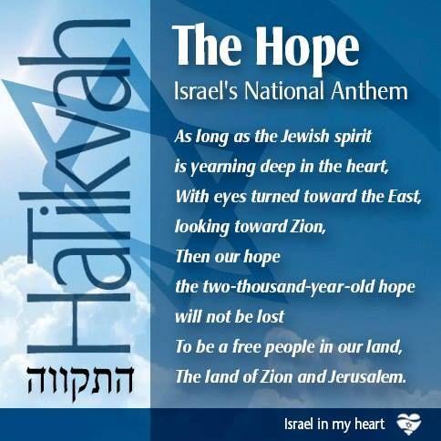 213 best Jewish - Music images on Pinterest | Israel ...