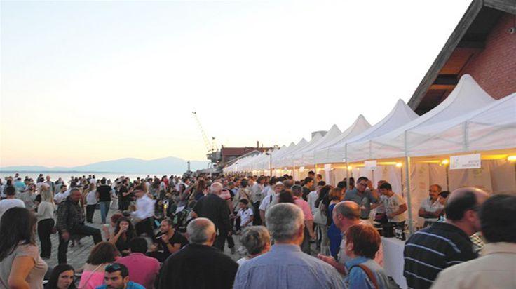 Πάνω από 150 κρασιά θα δοκιμάσουν σήμερα στα «ΒορΟινά» οι επισκέπτες > http://arenafm.gr/?p=241346