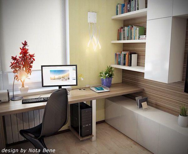 Рабочее место в гостиной: 10 примеров от Nota Bene, дизайнерские проекты, выпуск 111