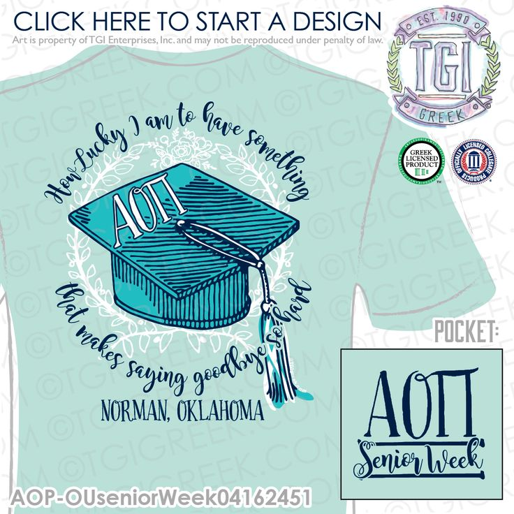 TGI Greek - Alpha Omicron Pi - Senior Week - Greek Apparel #tgigreek #alphaomicronpi