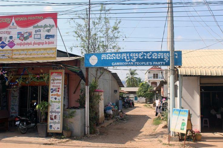 Камбоджа: Сиемреап