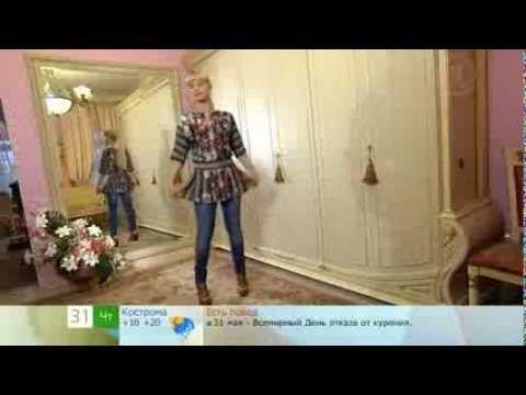 146 - Ольга Никишичева. Блуза с баской