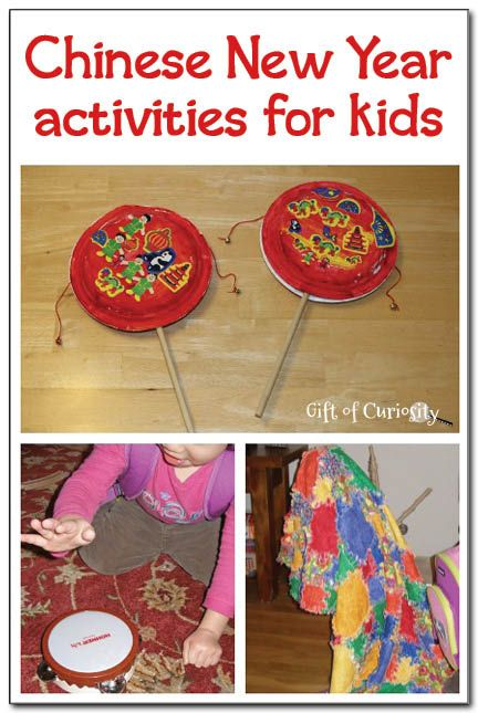 chinese new year games for preschoolers new year activities for including 846