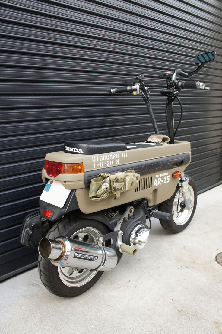 Honda Motocompo Customized