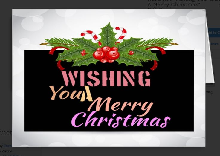 """Word Art """"Wishing You A Merry Christmas"""" something different in a Christmas gift card."""