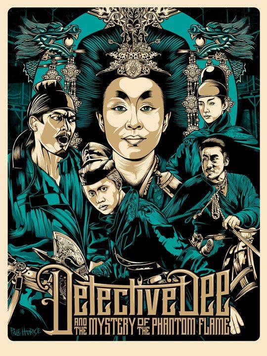 Great Screen Printed poster.