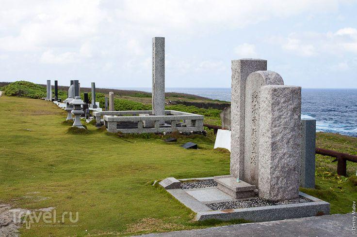 Чаморрско-американский остров Сайпан