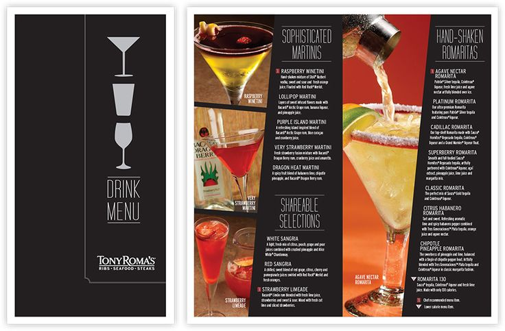 Tony roma s new drink menu back to restaurant and chili