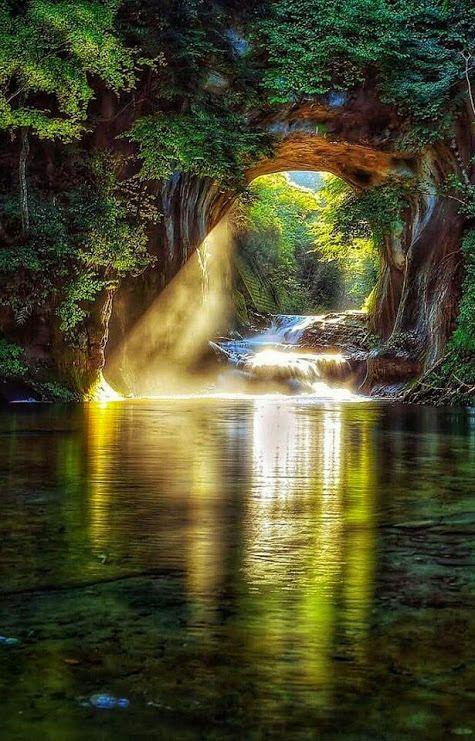 Nomizo Falls (Kimitsu, Japan)