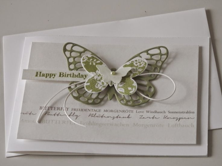 Greeting birthday card with Stampin' Up Butterfly basics & butterfly thinlits