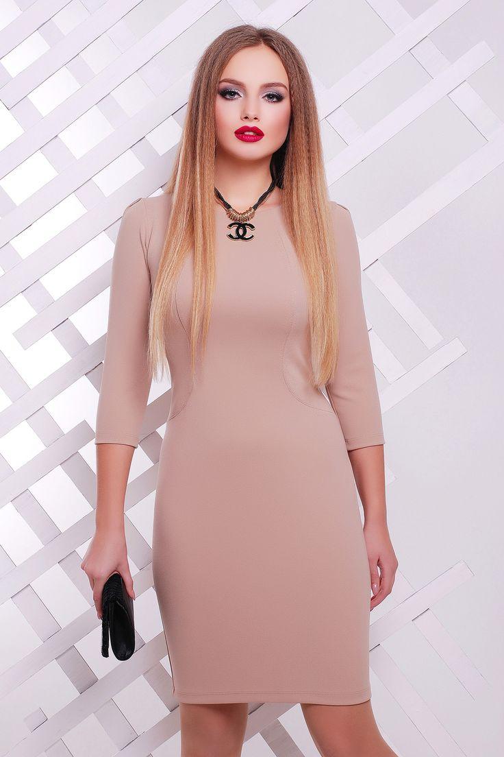 Платье бежевого цвета на весну-лето с рукавом три четверти. платье Модеста д/р. Цвет: бежевый