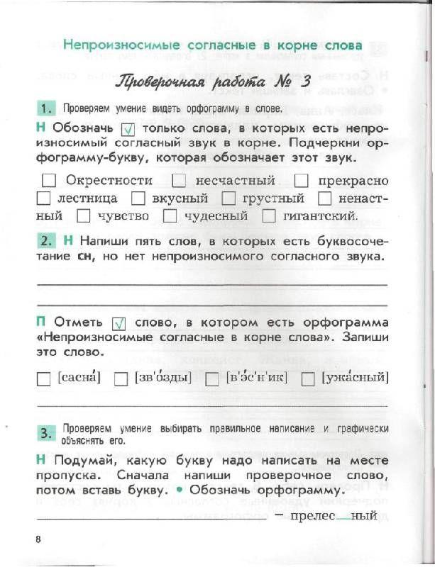 Гдз для 11 класса к задачнику алгебра и начала математического анализа мордкович а.г и др