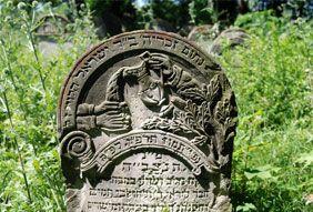 jewish funeral rosh hashanah