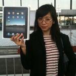裕木奈江さんが(本物、面識なし)iPadを運んでくれたーーーーーーーーー... on Twitpic