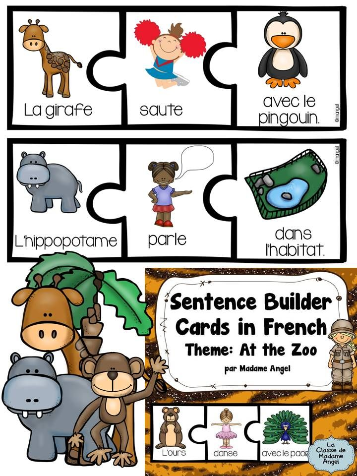 $ Zoo themed silly sentence builder cards in French! My students love these at our literacy centers!