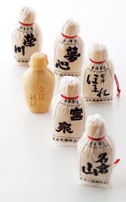 Sake shaped confectionary.