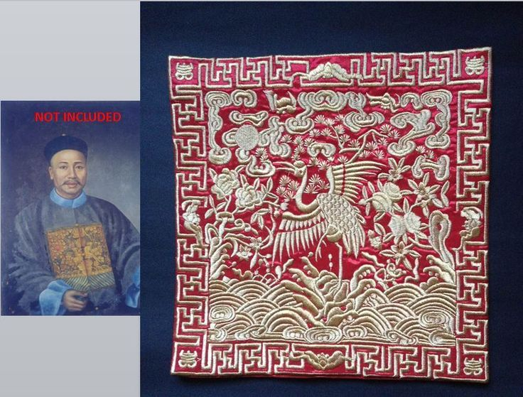 Chinese Brocade / Silk embroidery