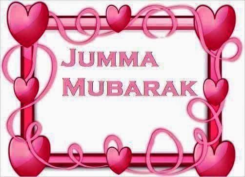 Jummah+Mubarak+Image+(8).jpg (502×363)