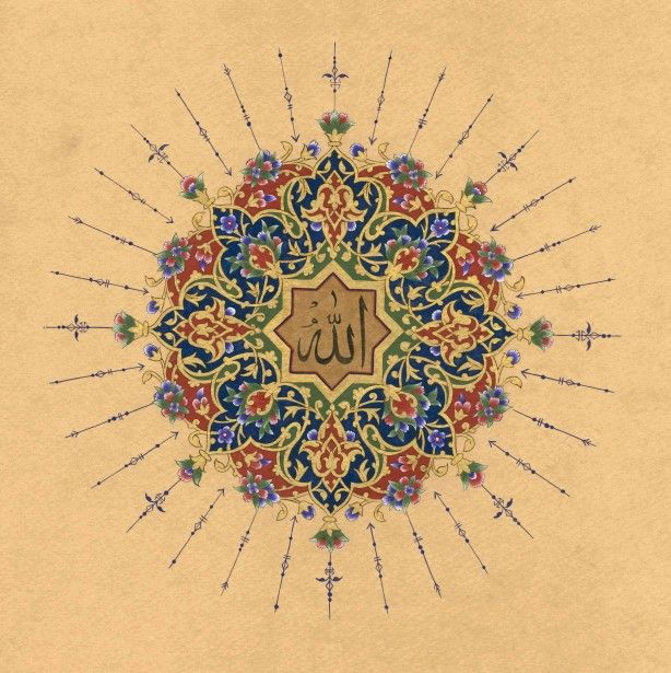 #Allah (© Dana Awartani) #geometry #Islamicart