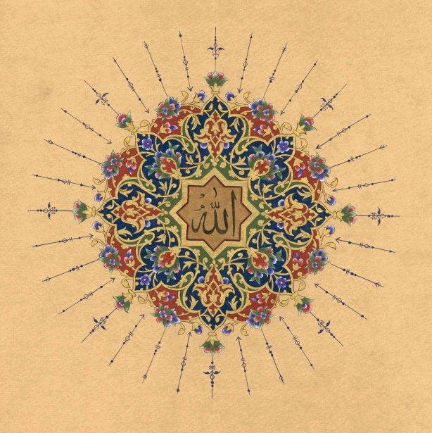 #Allah (© Dana Awartani) #geometry #Islamicart