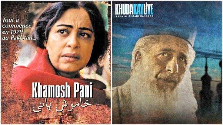 When Indians were featured in Pakistani cinema