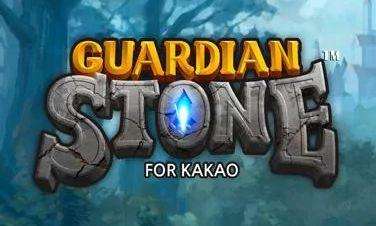 Guardina Stone