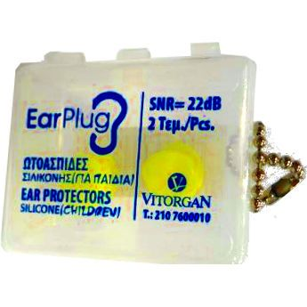 Vitorgan EarPlug Ωτοασπίδες Σιλικόνης για Παιδιά 2τεμ. Μάθετε περισσότερα ΕΔΩ: https://www.pharm24.gr/index.php?main_page=product_info&products_id=8391
