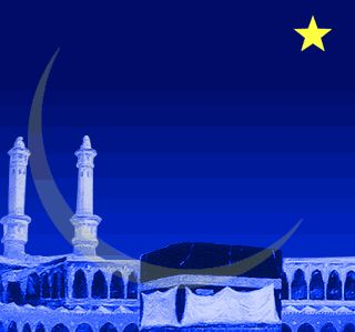 eid_mubarak__4__waprex.com_.gif_480_480_0_64000_0_1_0.gif (320×299)