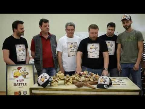 Διαγωνισμός Ξύλινης Σβούρας #TopBattle2017
