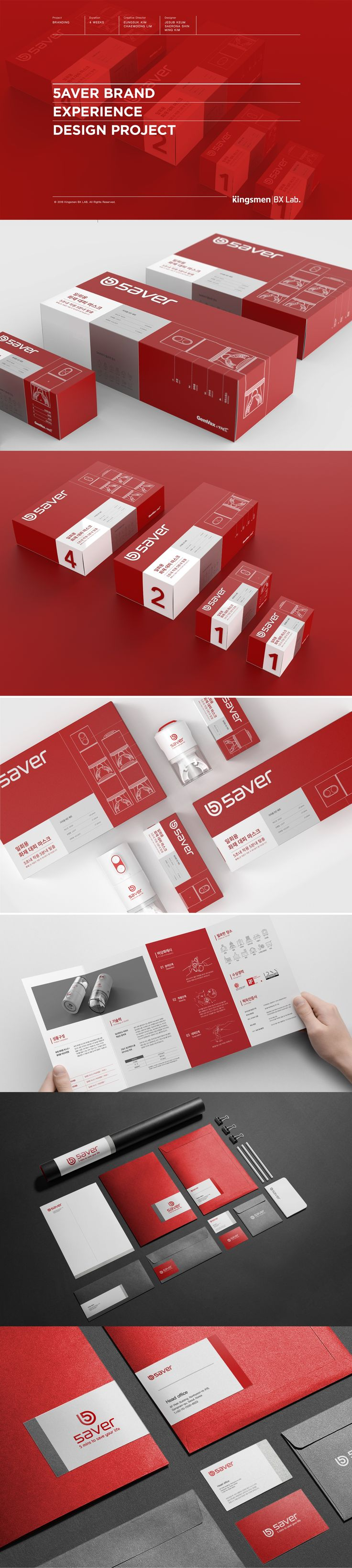 5AVER BRAND EXPERIENCE DESIGN PROJECT