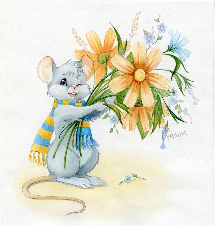 Поздравления картинки мышки