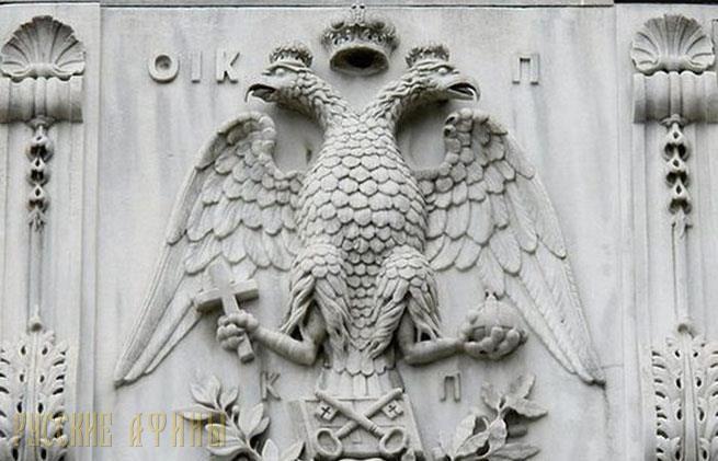 15 малоизвестных исторических фактов о Византийской империи http://feedproxy.google.com/~r/russianathens/~3/A8j-X3TFmIE/20436-15-maloizvestnykh-istoricheskikh-faktov-o-vizantijskoj-imperii.html  Византийская империя была преимущественно греко-говорящей восточной половиной Римской империи в период поздней античности и средневековья. Несмотря на то, что эта огромная империя существовала в течение более тысячи лет, породив богатые традиции в искусстве, литературе и науке и являясь буфером…