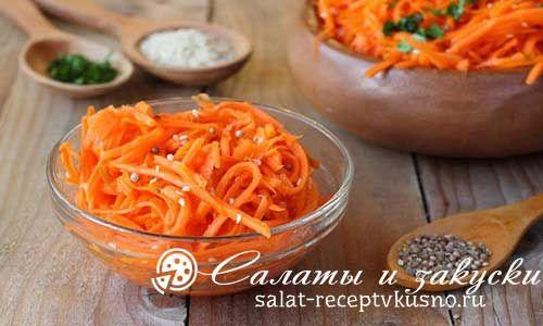#морковь_корейская #морковь_покорейски Еще один мой любимый рецепт моркови по-корейски в домашних условиях с пошаговыми фото. Как готовить с приправой и без. Как сделать приправу самостоятельно. Салат