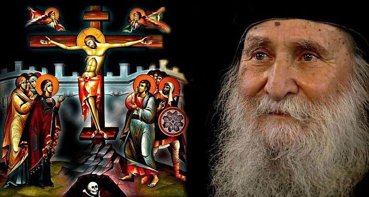 Γέρων Ιωσήφ Βατοπαιδινός: Από τα Πάθη στην Ανάσταση. Ο μακαριστός Γέρων Ιωσήφ Βατοπαιδινός (+2009) εξηγεί πώς ο Χριστός έγινε τύπος και υπόδειγμα ζωής χαρίζοντας με τα Πάθη και την Ανάστασή Του την σωτηρία στους ανθρώπους. Βιντεο...Δειτε το εδω...