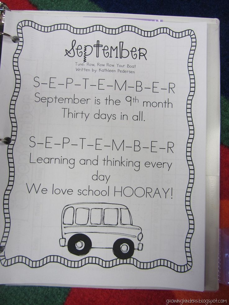 Monthly Calendar Rhyme : Ideas about monthly calendars on pinterest planner