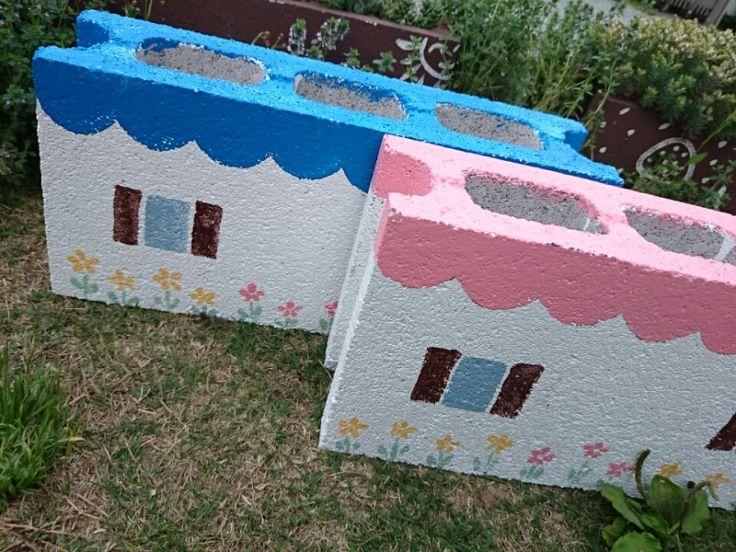 新作の『お家コンクリブロック鉢』作りました^^  多肉植物などを植えると  屋上庭園ありのお家になります^^お店と委託先とイベントに向けて|*コツコツ♪トントン♪木工雑貨*