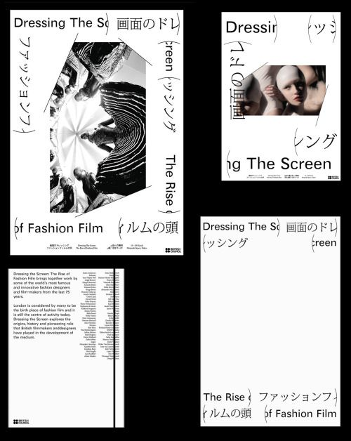 Graphic Design Bot