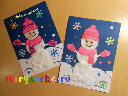 Открытки, новогодняя открытка в детский сад своими