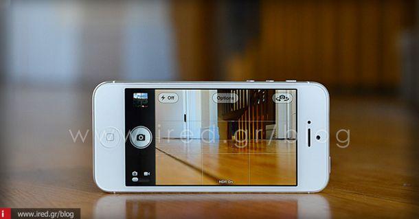 Συμβουλές και κόλπα για iPhone - Φωτογραφίες